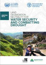 Water security pub cover